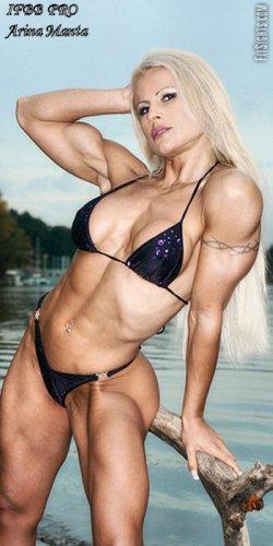Arina Black Bikini