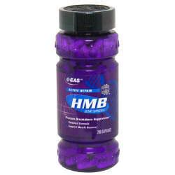 EAS HMB 200C